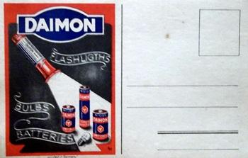 Daimon postcard